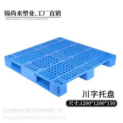 江苏常州锦尚来的1212川字网格托盘,双十二的需备托盘,仓储物流无压力!