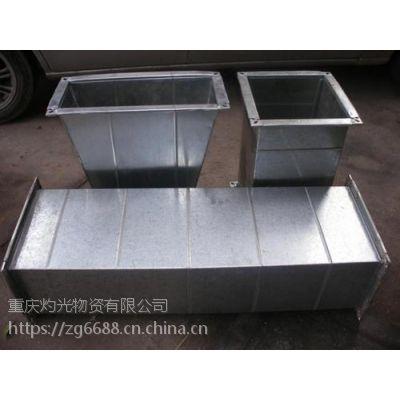 重庆各型螺旋风管、白铁专业加工 不锈钢风管加工厂