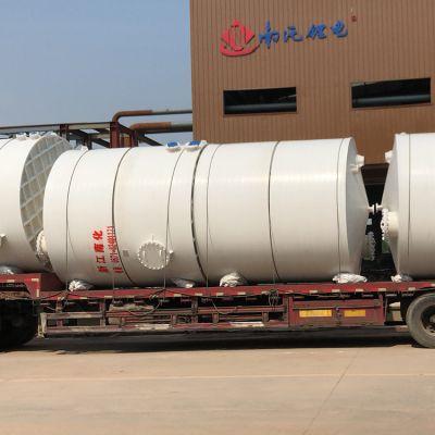南化-云南曲靖硫酸/液碱储槽/纯水槽/PPH储罐