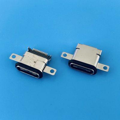 短体大电流母座/10.0前两脚插板6.3/4PIN DIP前插后插/卷边/有耳