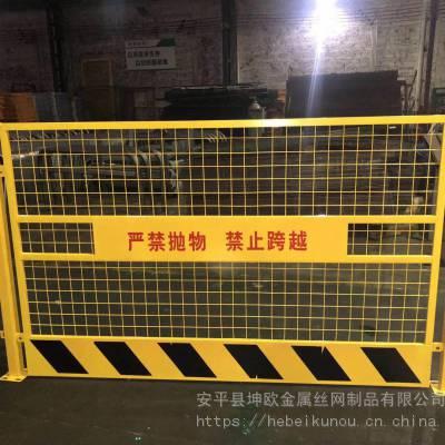 【基坑护栏】建筑施工安全围栏 基坑临边安全网 施工区域隔离栏 楼层临边防护栏