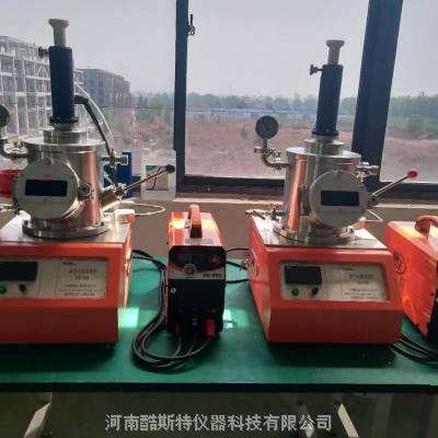 实验室用电弧炉 熔炼炉