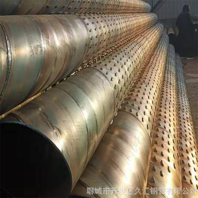 机井钢管滤水管159mm壁厚6.0mm镀锌..详情,介绍