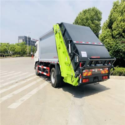 垃圾中转处理车 垃圾清运保洁车 江铃凯悦道路垃圾清运车