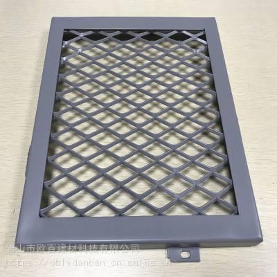 广东佛山欧百建材 长期生产2.0mm铝网板吊顶材料