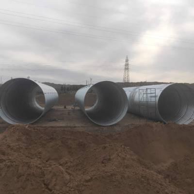 张家口金属波纹涵管施工 钢波纹管参数型号 直径4米管涵厂家供应