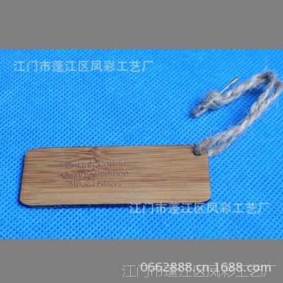 厂家直销竹质服装吊牌 空白的竹木【各种形状】片