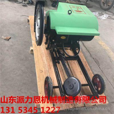 山东济南混凝土切割机绳锯机厂家便携式操作简单-派力恩