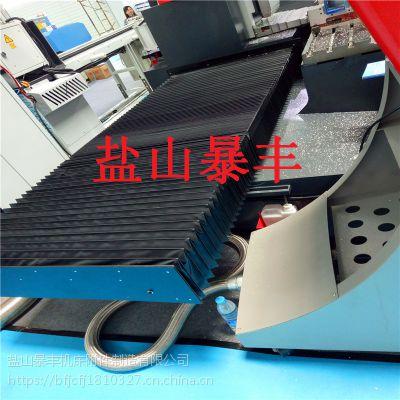 迅雷3015C激光切割机柔性风琴防尘罩品牌推荐