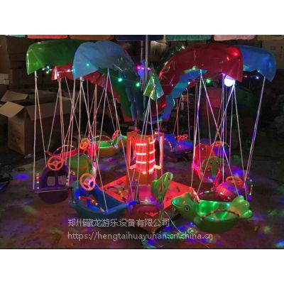 热销儿童秋千鱼游乐设备 公园广场旋转小飞鱼价格 易搬运移动的旋转飞鱼报价