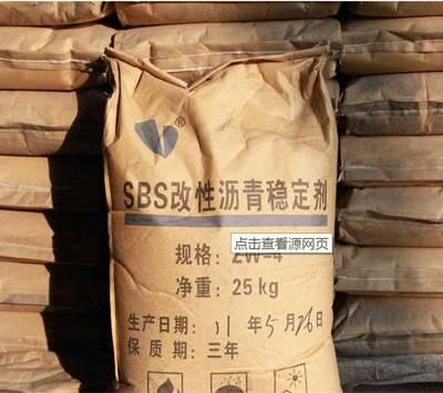 宁夏橡胶油-利德凯威筑路材料公司