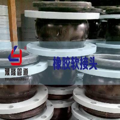 橡胶软接头武汉豫隆管道厂家在线订购