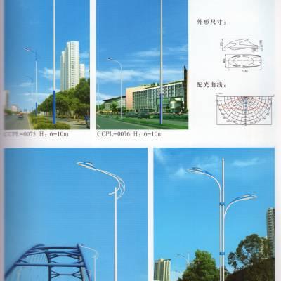供应北京农业观光园太阳能灯具照明