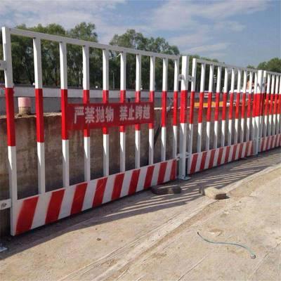 无锡基坑护栏批发@市场基坑防护栏杆价格@工地用防护铁丝网