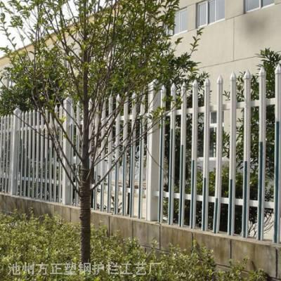 蚌埠市塑钢围栏'草坪护栏生产企业