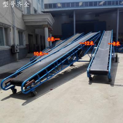 玉米粉装车输送机 移动式皮带机 沙土装卸输送带