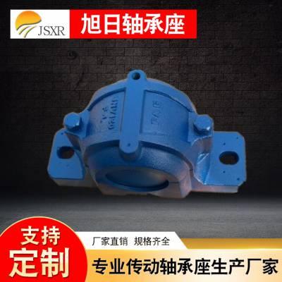 供应轴承座F SNL511 SNV100 SE511图纸 图片 生产轴承座厂家 立式 非标轴承座定制