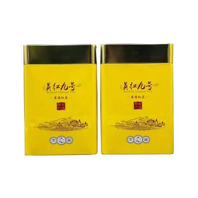 广东特产半斤装英红九号茶叶罐 英德红茶包装茶叶铁罐 古树红茶方罐