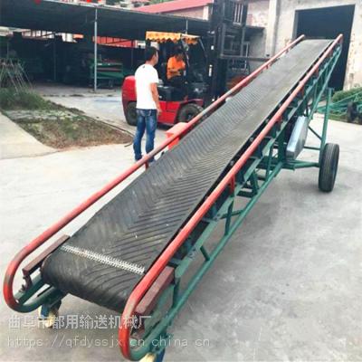挡边式沙土皮带输送机 物流公司装货输送机 沧州市粮食皮带机厂家