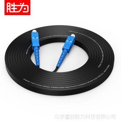 胜为厂家 电信级室外SC-SC单模单芯1芯3钢丝皮线光纤跳线3米