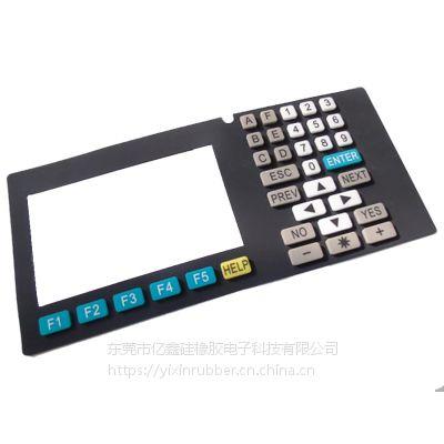 多色导电硅胶按键 工业设备硅胶按键 东莞工业硅胶按键定制加工厂