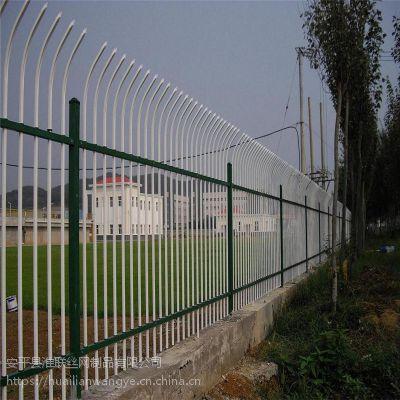 防盗外墙栏杆 社区外围栅栏 围墙栏杆厂家