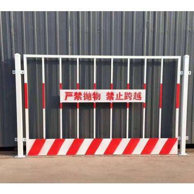 基坑临边防护栏杆 工地楼层临边安全 红白工地施工临时防护网