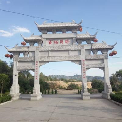 秦皇岛市石雕牌楼设计制作