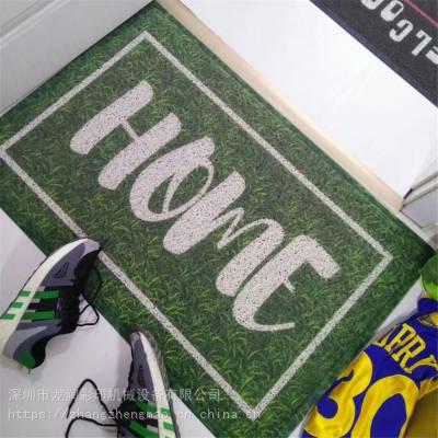 龙润机器 地毯印花设备 地毯金华 彩色logo喷标机 UV平板打印机