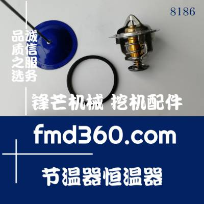 长春锋芒机械洋马4TNE98发动机节温器恒温器