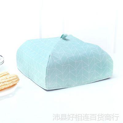 特大2个可折叠保温防尘饭菜罩 遮菜伞菜盖子冬季食物保温餐桌罩子