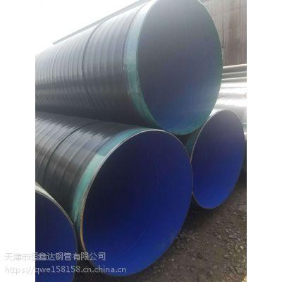 中山16锰消防管道批发供应
