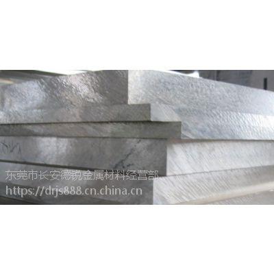 批发5042铝棒 5042铝板 5042铝材规格 5042铝合金