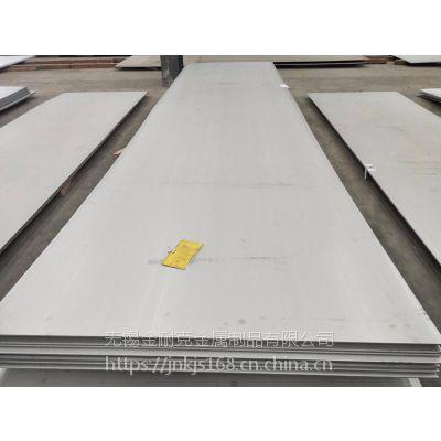 真正产地304不锈钢花纹板 304不锈钢卷板供货商