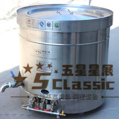 水饺分煮炉厂家-水饺分煮炉-星展蒸煮设备厂家