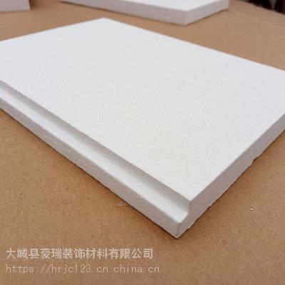 白色新型叠级玻纤板规格 可定做防火防潮