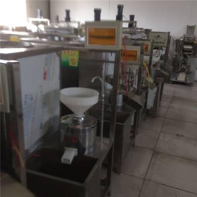 家用豆腐机 豆腐机械 山西地区 不锈钢材质 免费培训 厂家直销