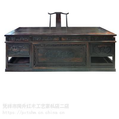 黑酸枝书房2.4m同升红木老板台写字台