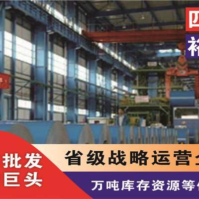 新闻:四川凉山不等边角钢Q345B低合金批发、供应