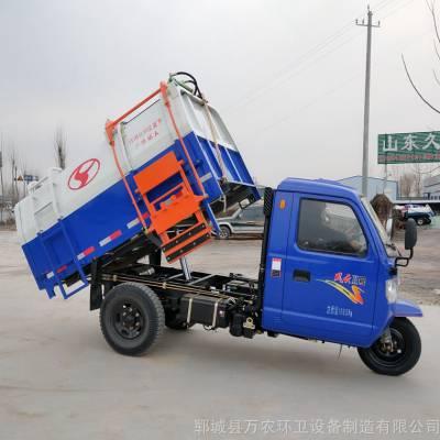 福田全封闭三轮挂桶垃圾车 全封闭电动四轮挂桶垃圾车 钩臂式垃圾车 时风三轮垃圾车