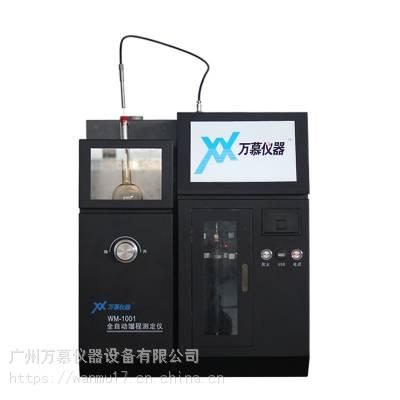 供应万慕仪器WM-1001(单管)自动馏程测定仪