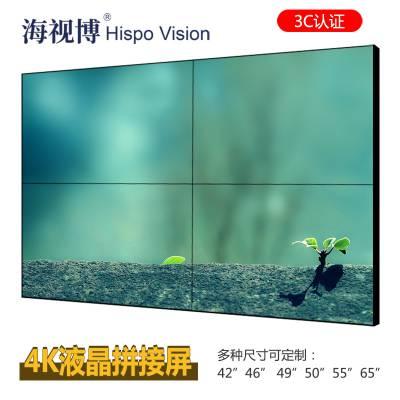 46寸液晶拼接屏厂家46寸3.55mm拼缝液晶拼接屏,陕西led显示屏液晶拼接屏