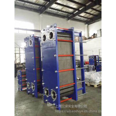 浙江省金华市义乌市武义县全焊式 机组M系列 油 食品板式换热器生产厂家直售
