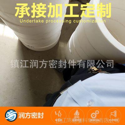 聚四氟乙烯垫PTFE碳纤维管 非常的耐磨损,取代金属件无油自润滑