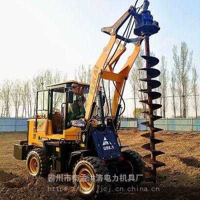 装载机改装挖坑机 水泥杆钻坑机 电线杆钻孔机洪涛厂家直销