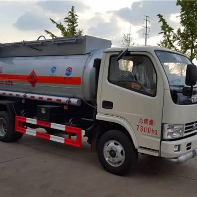 4.5吨甲醇车 易燃液体甲醇车