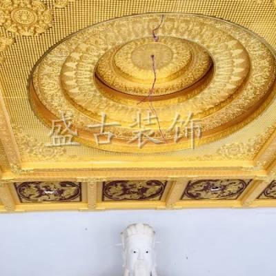 藏式吊顶 古建彩绘吊顶 雕花藻井装饰 立体莲花贴金 寺院横梁板
