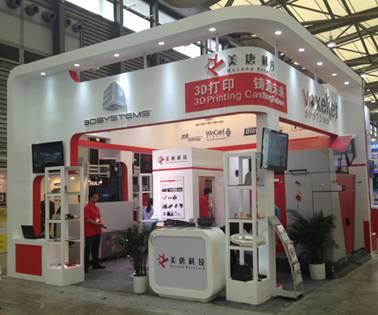 上海汽配展-汽配展展厅搭建公司-御图展览(优质商家)