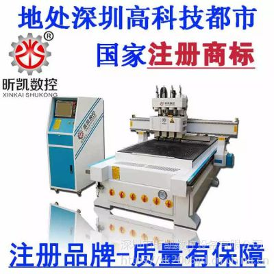 重型床身多工序木工雕刻机 全自动CNC木工机械数控开料机