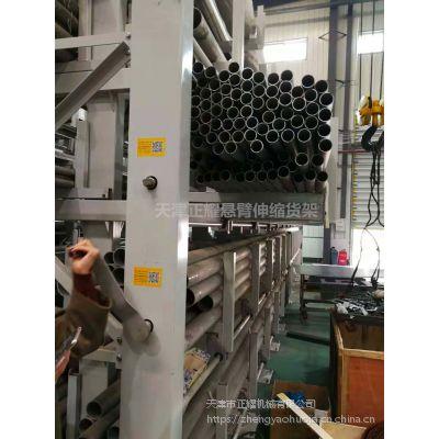 四川重型伸缩悬臂货架特点 型材库货架 悬臂伸缩调节 方便行车使用